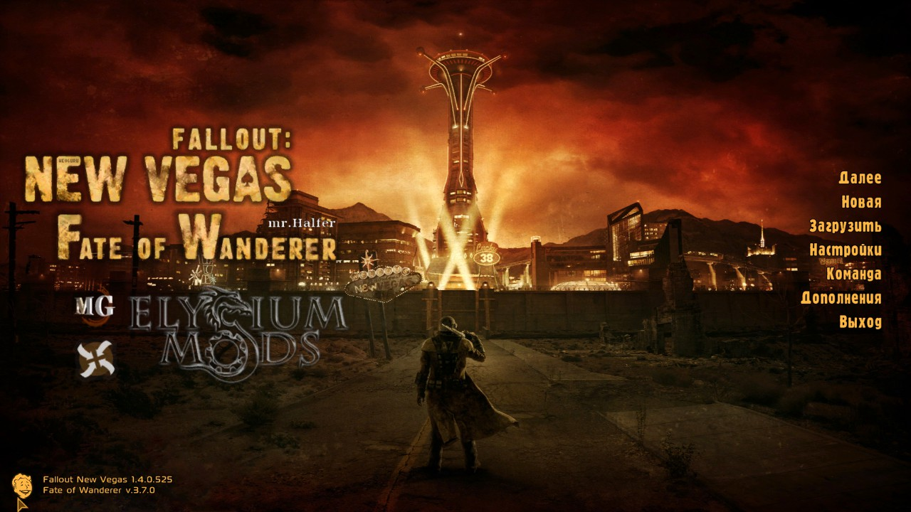 Fallout New Vegas Ultimate Edition Торрент С Модами